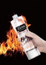 Bình chữa cháy FireMagic *MỚI*